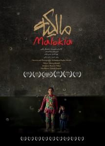 Malekia Posterlow