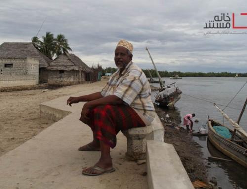 مستند «رگه های حیات»؛ آبرسانی به جزیره ای مسلمان نشین در کنیا (آنونس)