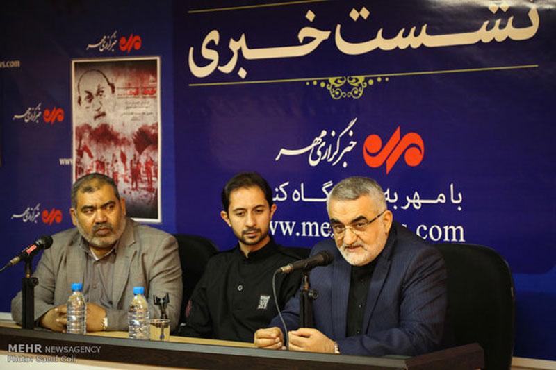 نمایش و نقد و بررسی مستند «خط قرمز» محصول خانه مستند در خبرگزاری مهر برگزار شد