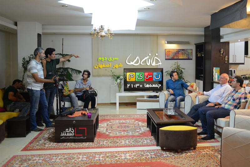 پخش سری دوم مستند مسابقه «خانه ما» جمعه ۳ دی ماه از شبکه نسیم آغاز می شود (+آنونس)