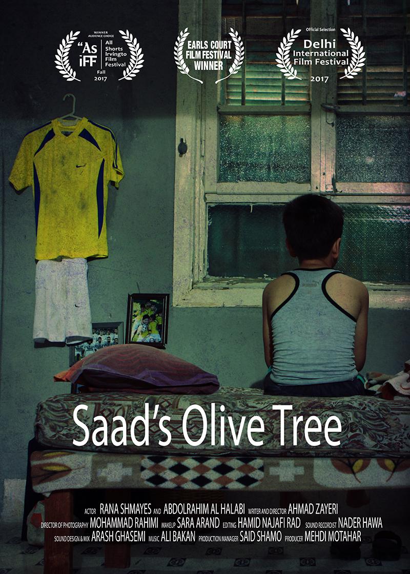 فیلم «درخت زیتون سعد»