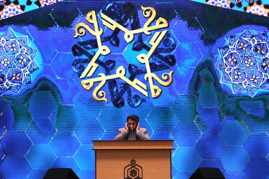 تاریخچه مسابقات قرآن کریم در مستند حامد نمازی