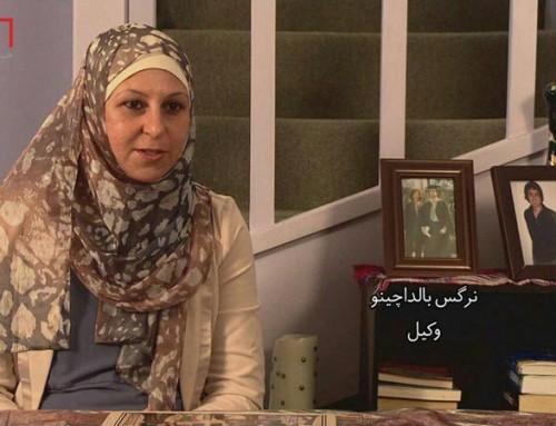 پخش قسمت جدید مستند «ما اینجا هستیم»، زندگی مسلمانان استرالیا به روایت حسام اسلامی و حسین افشار، امشب از شبکه مستند