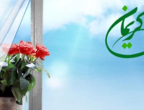 پخش مستند «با کریمان» با موضوع نیکوکاران ایرانی، در شب های ماه مبارک رمضان از شبکه آموزش