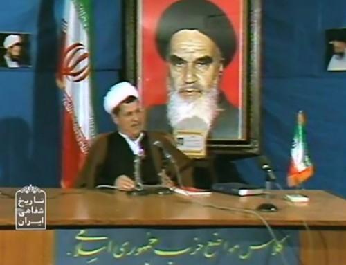 شب های ماه مبارک رمضان با مستند «تاریخ شفاهی ایران»، از شبکه مستند