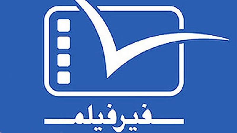 فراخوان دوره آموزش مستندسازی مرکز مستند سفیرفیلم