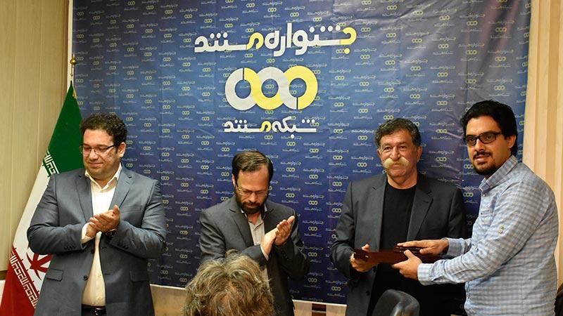 برگزیدگان فصل اول جشنواره تلویزیونی مستند معرفی شدند