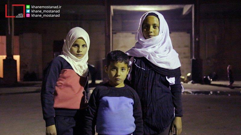 یادداشت سراج 24 درباره مستند«با صبر زندگی»: روایت داغی ماندگار بر دل انسانیت