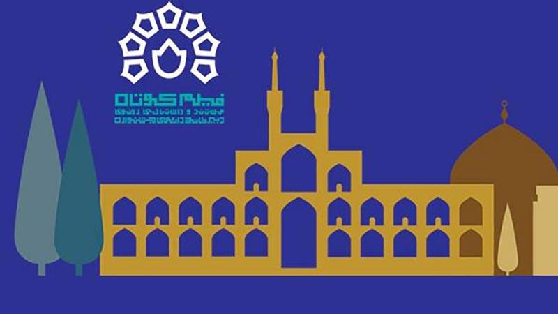 راه یابی 3 فیلم از آثار خانه مستند به بخش مسابقه جشنواره ملی فیلم کوتاه رضوی یزد