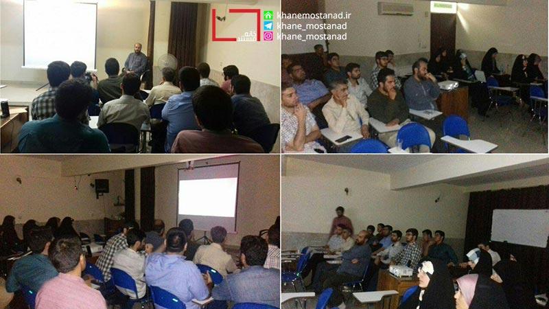 اکران «با صبر زندگی» در نشست انجمن اسلامی دانشجویان مستقل دانشگاه تهران