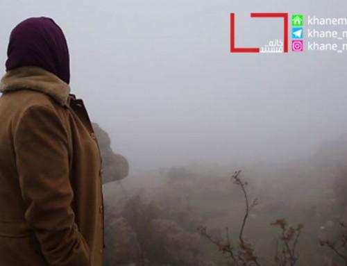۳۰ سال جستجو برای یافتن پدر و مادر واقعی در مستند «خانه آرام» اثر مجید عزیزی
