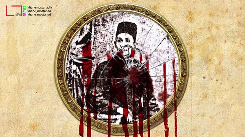 تصویر در جوامع استبدادزده/نقدی بر مستند «میرزاجواد» اثر سعید فرجی