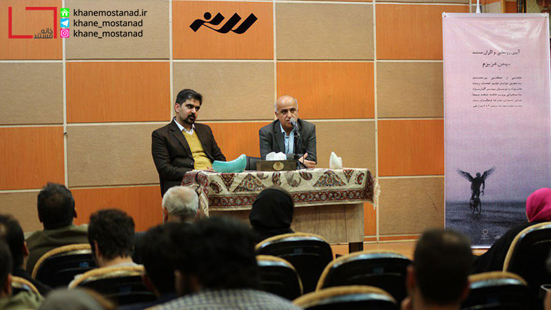 مستند «بهمن عزیزم» رونمایی شد