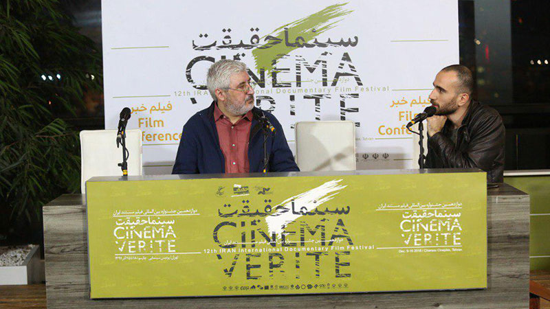 جریانهای سوریه، مثل بازی «جی تی اِی» است/ گزارشی از جلسه نقد و بررسی مستند «شبیه سازی آقای زرد» در جشنواره سینما حقیقت