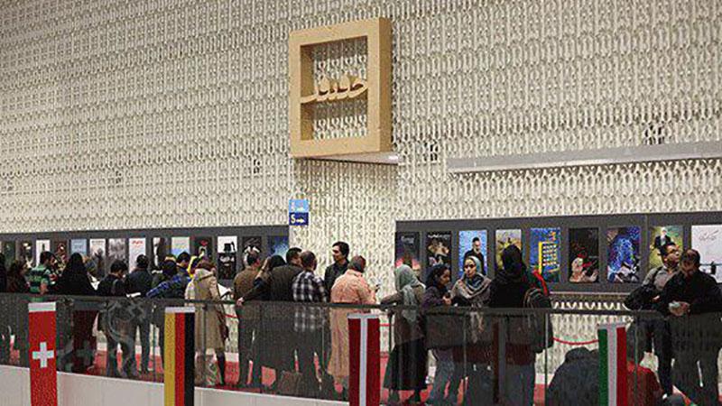 اکران 47 مستند در چهارمین روز از دوازهمین جشنواره سینما حقیقت