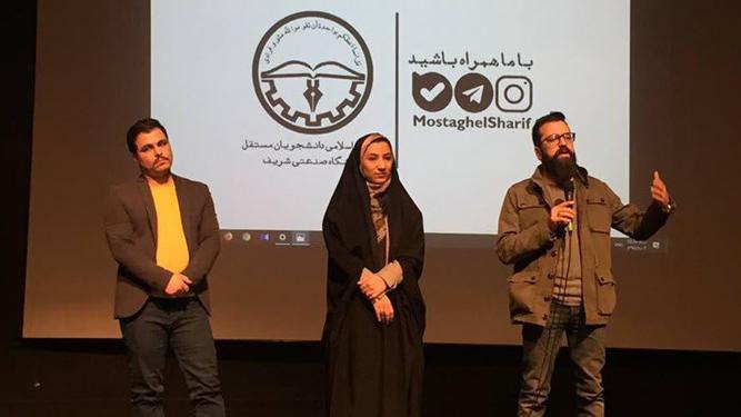 پژوهش مستند با پایاننامهنویسی متفاوت است/ گزارشی از اکران مستند «تاریخ صدور» در دانشگاه شریف