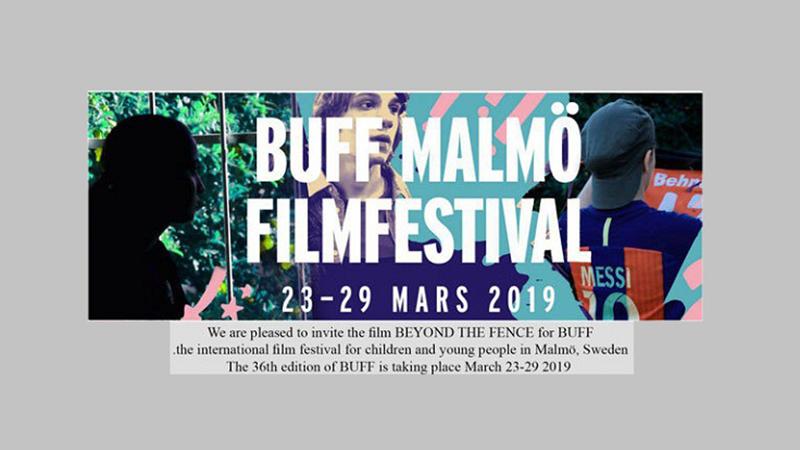 راهیابی مستند «آن سوی حصار» به جشنواره BUFF سوئد