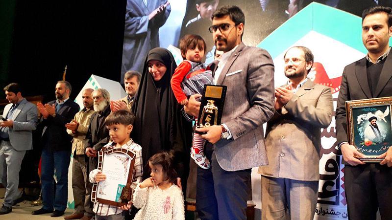 صحبت های کارگردان مستند «فرزند امام» در اختتامیه نهمین جشنواره فیلم عمار+ویدیو