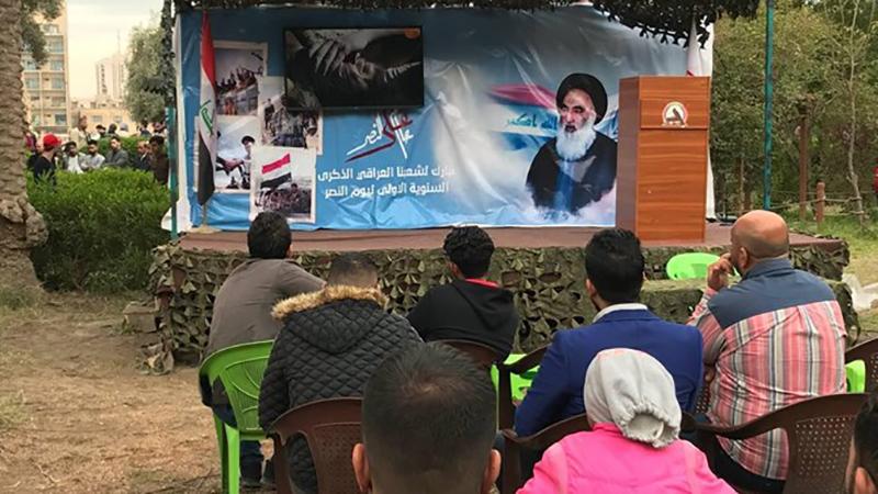 نمایش مستند ایرانی «بدون مرز عشق 3» برای رزمندگان حشد الشعبی عراق
