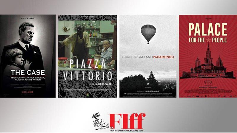 معرفی فیلم های خارجی بخش «مستند زیر ذره بین» سی و هفتمین جشنواره جهانی فیلم فجر