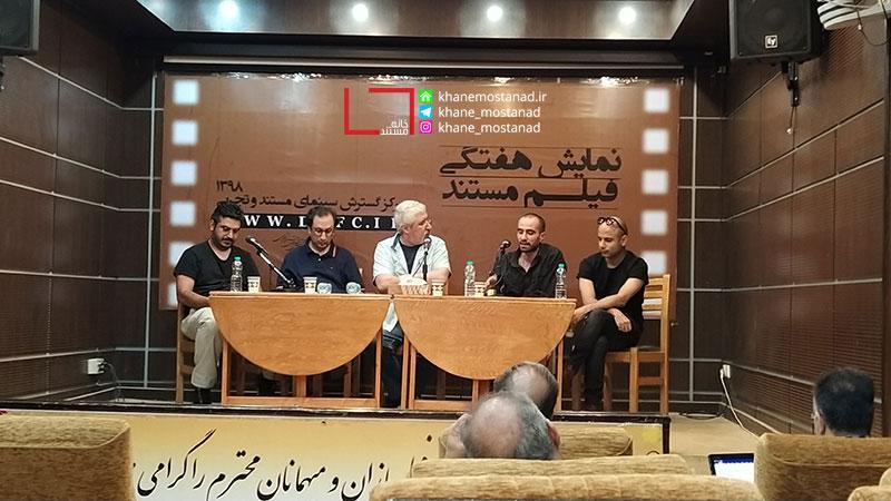 نمایش و نقد و بررسی مستندهای «حلب سکوت جنگ» و «شبیه سازی آقای زرد» در مرکز گسترش سینمای مستند و تجربی