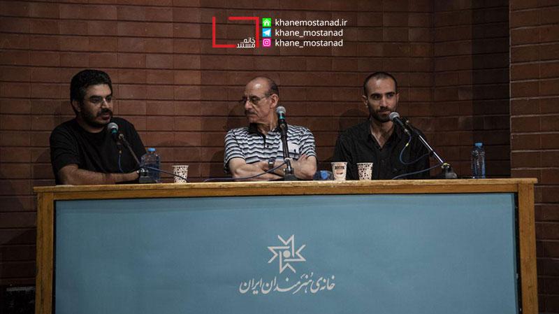 نیاز به بیننده، چالش امروز سینمای مستند/ گزارشی از جلسه نقد و بررسی مستندهای «حلب؛ سکوت جنگ» و «شبیه سازی آقای زرد»