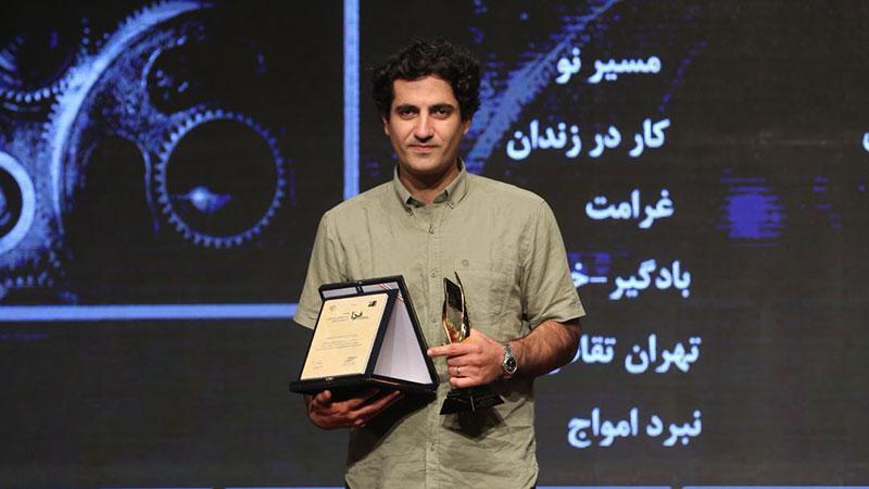 حسام اسلامی، برنده جایزه ویژه هیات داوران بخش مستند جشنواره «فردا»: سراغ آدمهایی رفتیم که شاهد عینی ماجرا بودند