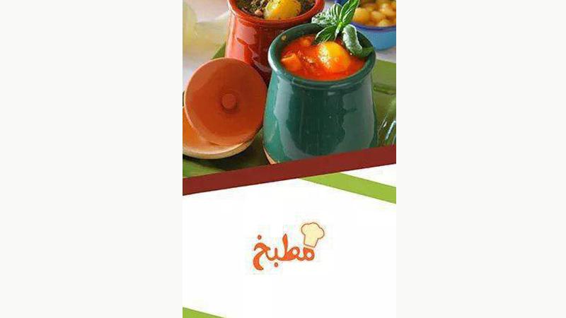نگاهی به غذاهای اصیل ایرانی در مجموعه مستند «مطبخ»