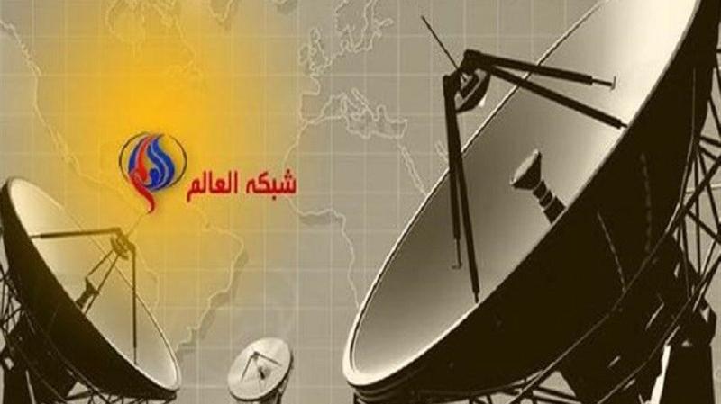 مستند جدید شبکه العالم با حال و هوای «طلای سرخ ایرانی»
