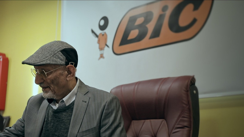 درامی جذاب در دل داستان مستند خودکار بیک/ گفت و گو با «محمد ثقفی» کارگردان مستند «خودکار»