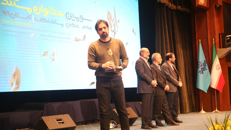 امیر باشتی کارگردان مستند مهرآباد ناریتا