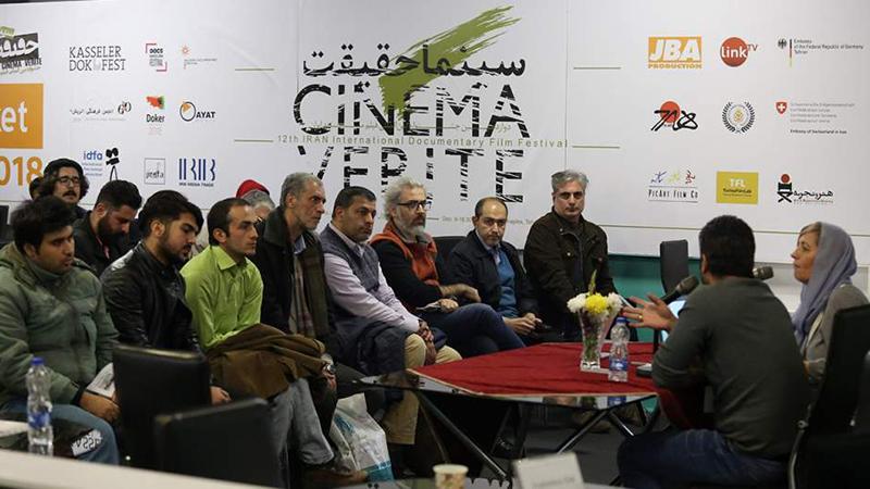 برنامه «بازار فیلم مستند» سیزدهمین جشنواره سینما حقیقت با حضور ۱۶ مهمان خارجی
