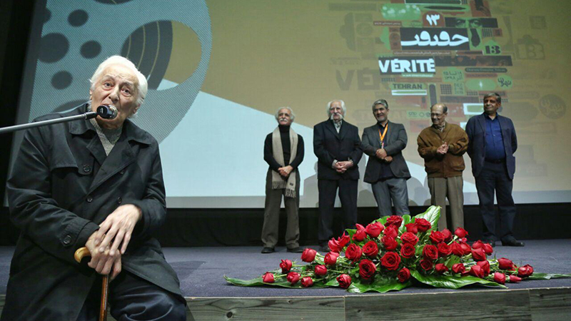 سیزدهمین جشنواره سینما حقیقت، افتتاح شد