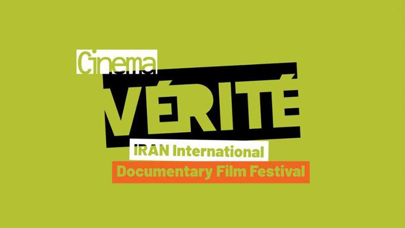 هیات داوران بخش «مسابقه بینالملل» سیزدهمین جشنواره سینما حقیقت معرفی شدند