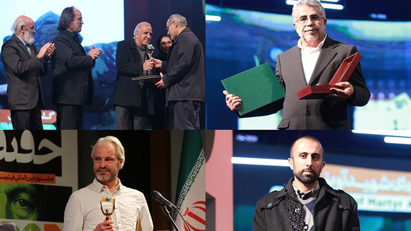 برگزیدگان سیزدهمین جشنواره سینما حقیقت معرفی شدند