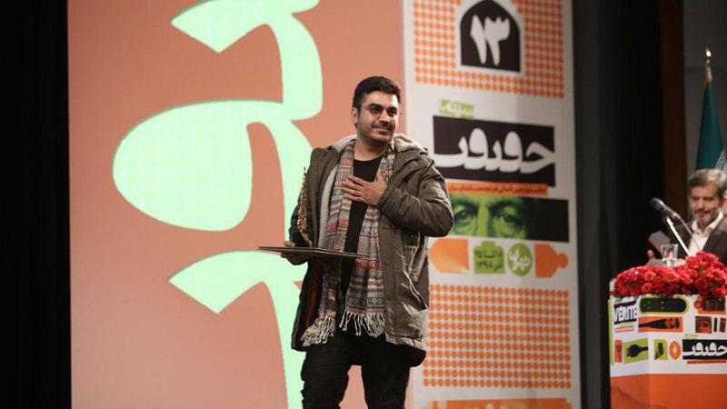 «امیر اصانلو» کارگردان «پیرمرد و خواننده»: دریافت جایزه ای مزین به نام شهید آوینی، برایم بسیار جذاب است
