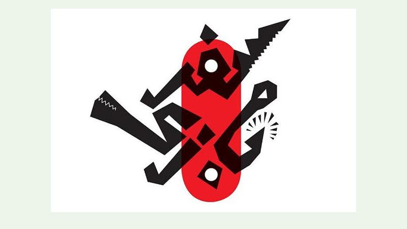 آغاز مستند مسابقه «سفربازی» در شیراز