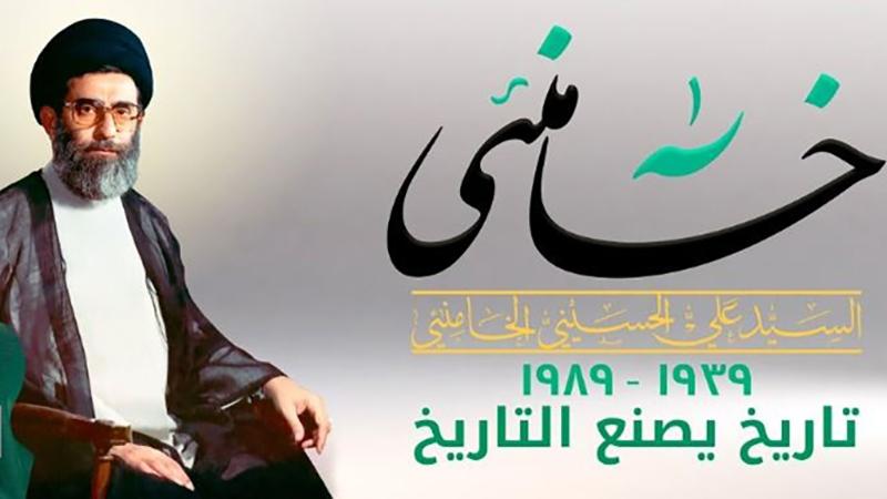 «خامنئی»، مجموعه مستند شبکه لبنانی المنار درباره رهبر انقلاب