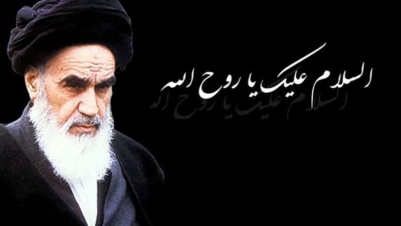 مستندهای شبکه 4 به مناسبت ایام رحلت امام خمینی (ره)