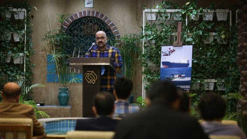 مستند «خون و نفت»، روایتی از اقتدار ایران