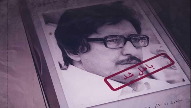 «گزارش آشوب» در خانه ایرانیها/ گزارش یک خیانت