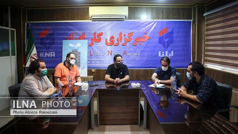 مردم به بیعدالتی اعتراض دارند نه نمایش آن/ گزارشی از نشست خبری مستند «نوکیسه ها»